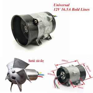 Car Electric Charger Turbo Intake Fan Boost Lines 12V 16.5A with ESC40A Airplane