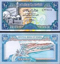 YEMEN - 10 rials 1990 FDS - UNC