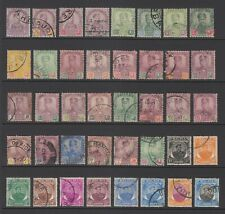 Johore Collection of 40 Used Stamps - Malaya States