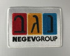 2012 World Baseball Classic Qualifier Israel Team Issued Negevgroup Jersey Patch