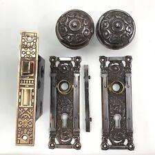 Antique Iron Door Lockset Backplates Knobs Reading Harware Columbia Cast Iron