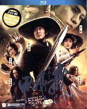 """Jet Li """"Flying Swords of Dragon Gate"""" Tsui Hark 2 D Version Region A  Blu-Ray"""