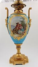 Antique Sevres  France Hand Painted Porcelain Bronze  Oil Lamp  ~ Urn ~ Vase