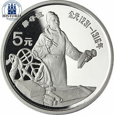 #1136 China 5 Yuan Silber 1989 pp Silbermünze Guo Shoujing in Münzkapsel
