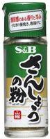 New S&B Japanese pepper Sansho Powder bottle 12g Spice Seasoning From Japan