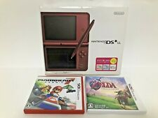 Nintendo DS LL console Wine Red+The Legend of Zelda Ocarina of Time+MARIO KART 7
