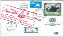 65344 -  ISRAEL  - SPECIAL FLIGHT COVER:  Flight LOD / BRUXELLES - MACCABI Match