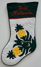 Hawaiian Quilt CHRISTMAS STOCKING Hand Quilted/hand Appliquéd PINEAPPLE GREEN