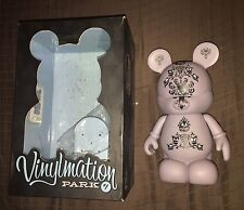 "Disney Vinylmation Park 1 Haunted Mansion Watching You Wallpaper 9"" Inch Figure"