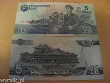 KOREA 1998 5 won P-40 UNC