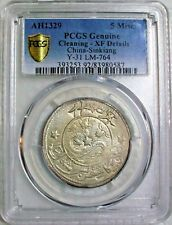 AH1329(1911) SINKIANG HSUAN-TUNG SILVER 5 MISCALS PCGS XF-DETAILS L@@K