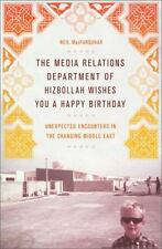 The Media Relations Department of Hizbollah Wishes You a Happy Birthday: