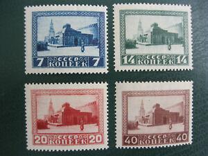 UdSSR/Rußland 1925 Mi.Nr.292-295 postfrisch*