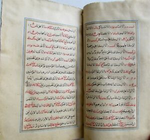 ARABIC MANUSCRIPT ANTIQUE 440 pages book