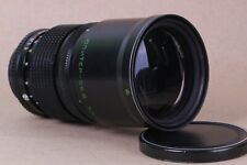 JUPITER-36B 250mm f/3.5 lens medium format Salute, Salute-S mount Sonnar copy