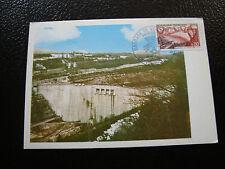 FRANCE - carte 15/2/69 - barrage de vouglans - yt n° 1583 (cy4)