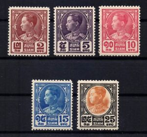 Thailand 1928 selection of 5 stamps up to 25 Satang MNH OG