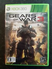 Gears Of War 3 Japanese Xbox 360 Xbox One