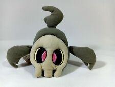 """Pokemon Duskull Plush Doll Stuffed Beanie Toy 2007 Jakks Pacific 5.5"""""""