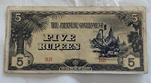 Rare WW2 Japanese Government FIVE 5 RUPEES Bill WWII BankNote CERTIFICATE
