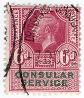(I.B) George V Revenue : Consular Service 6d