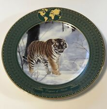 "Charles Frace 3rd Issue Collectors Plate - ""Emperor of Siberia�� Cats - Cert"