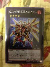 PRIO-JP089 Japanese Number 79: Battlin' Boxer Nova Caesar Super Rare