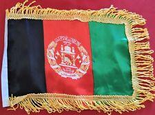 AFGHANISTAN ARMED FORCES VEHICLE PENNANT FLAG WAR ON TERRORISM