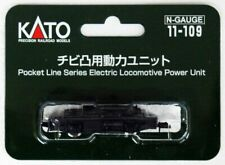 More details for kato 11-109 powered motorized chassis (renewal ver. kato 11-103) (n scale)