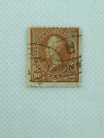 US Stamp Scott #229 Used Fancy Cancel VF