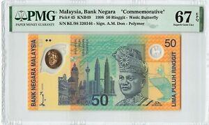 MALAYSIA $150 Ringgit 1998, P-45 KNB49 Commemorative, PMG 67 EPQ Superb Gem UNC