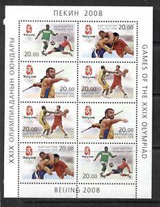 KIRGHISTAN 2008, SPORTS: BEIJING OLYMPICS, Scott 312 SHEET OF 2, MNH