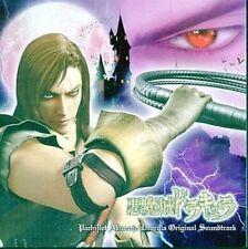 CASTLEVANIA AKUMAJO JAPAN MUSIC CD PACHINKO OST 2009 DRACULA GAME KONAMI