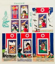 * INTERNATIONAL YEAR OF THE CHILD 5 MINIATURE SHEETS THEMATIC STAMPS 01220518 *