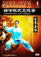Chen Style Tai Chi Taijiquan Series Taiji competition forms Chen Zhenglei 2DVDs