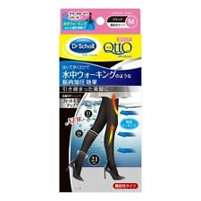 Dr. Scholl Medi Qtto FITNESS UP Pantyhoses, Black, M-Size