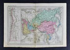 1863 Delamarche Map - Asia - Chinese Empire China Japan Korea Arabia Palestine