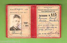 #D179.  1941  NKVD UKRAINE SOVIET UNION  WWII  PASS