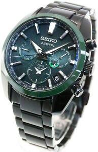 New! SEIKO ASTRON SBXC079 GPS Limited Model Nebula Men's Watch from Japan!