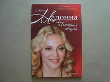 MADONNA nice and RARE russian import bio/ photo book