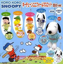 Peanuts Snoopy Korokoro Gashapon Figures Baseball Jersey Plush Keychain Set of 5