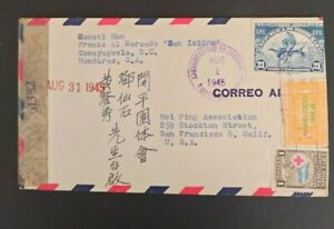 12 Honduras WWII censored covers to the USA