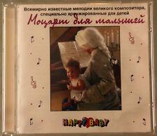 Happy Baby. Моцарт для детей CD