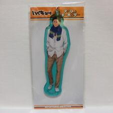 Haikyuu!! - Hajime Iwaizumi - Acrylic Keychain POMMOP Showa Note