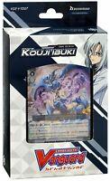 Cardfight Vanguard Kouji Ibuki Trial Deck English VGE-V-TD07 Link Joker In Hand