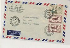 LM03148 Cambodia 1959 to France airmail good cover used