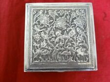 Magnificent Antique Persian Islamic Oajar 875 Silver Cigar Cigarette Chased Box