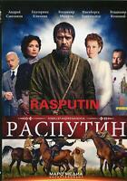 Grigoriy R / Rasputin / Распутин.[Subtitles: English] DVD .RUSSIAN HISTORY MOVIE