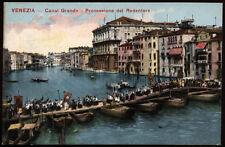 tarjeta postal VENECIA canal gran procesión de redentor