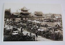 Shanghai Postcard Longhua Temple 1900s Unused Photo Reprint 2008 China Ephemera